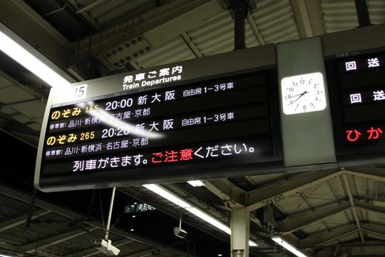 20090112_tokyo-01.jpg