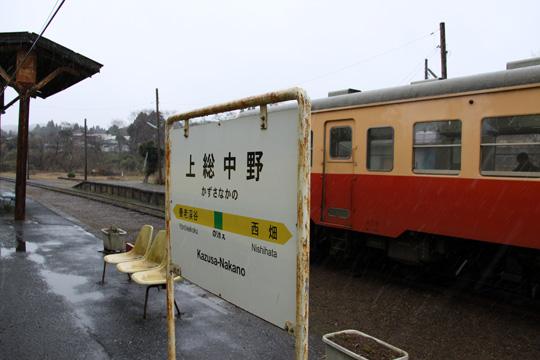 20090124_kazasa_nakano-04.jpg