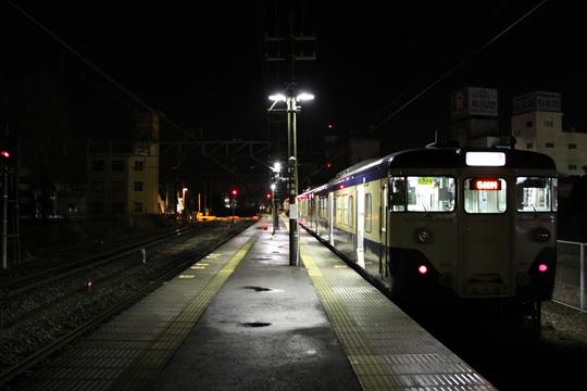 20090124_sawara-01.jpg