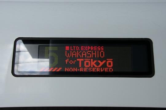20090124_wakashio14-01.jpg
