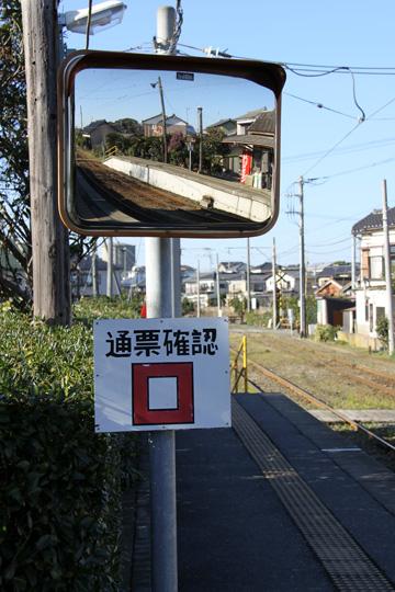 20090125_kasagamikurohae-08.jpg