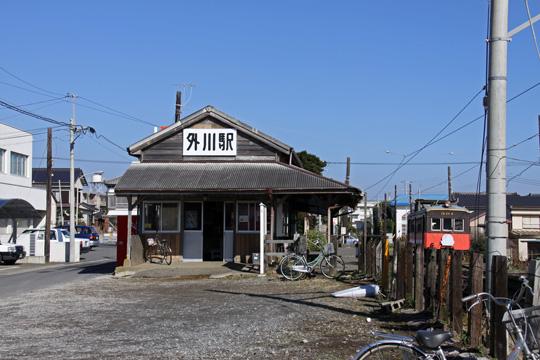 20090125_tokawa-06.jpg