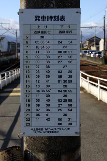 20090201_hobo-04.jpg