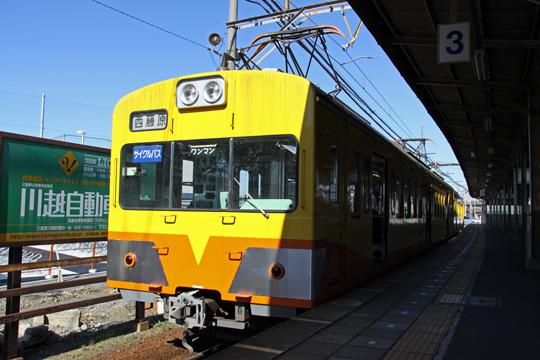 20090201_sangi_rail_101-01.jpg