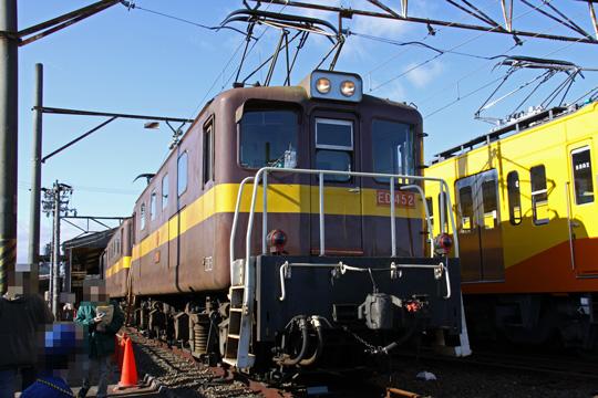 20090201_sangi_rail_ed45-02.jpg