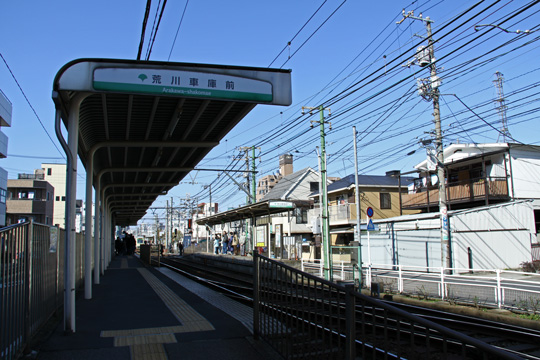 20090208_arakawa_shakomae-01.jpg