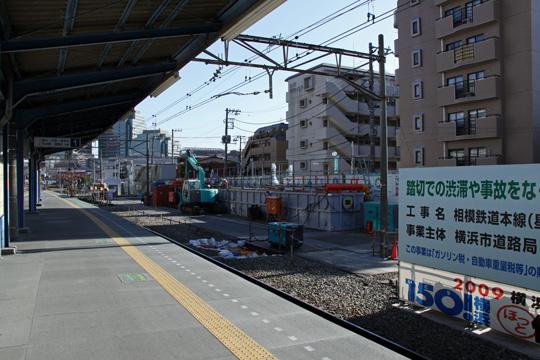20090208_hoshikawa-03.jpg