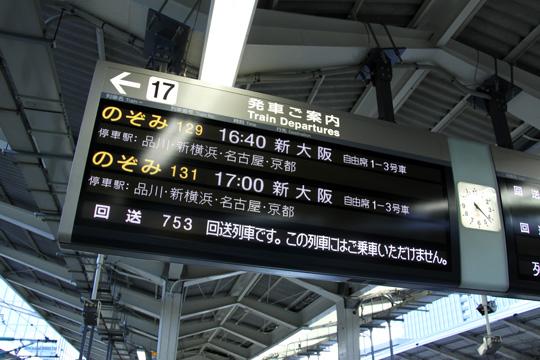 20090208_tokyo-01.jpg