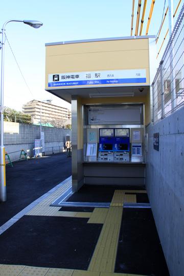 20090315_fuku-10.jpg