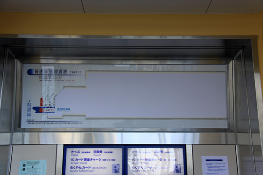 20090315_fuku-11.jpg