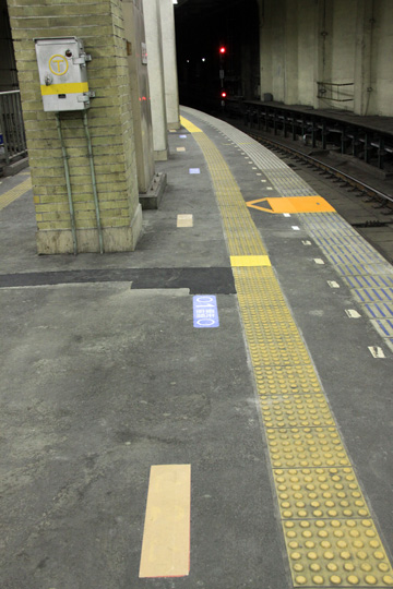 20090315_sannomiya-03.jpg