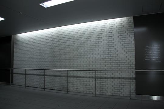 20090322_kujo-03.jpg