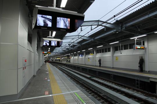20090322_nishi_kujo-01.jpg