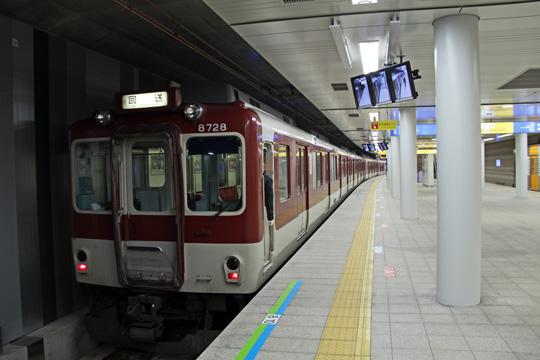 20090322_sakuragawa-02.jpg