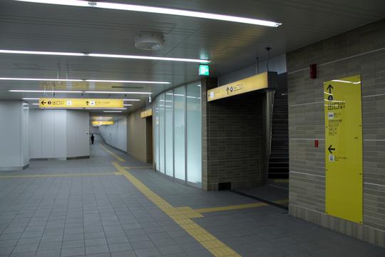 20090322_sakuragawa-14.jpg