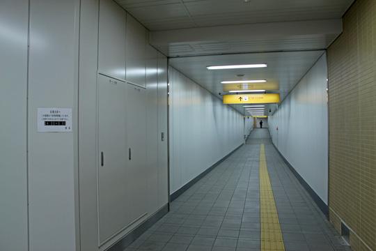 20090322_sakuragawa-15.jpg