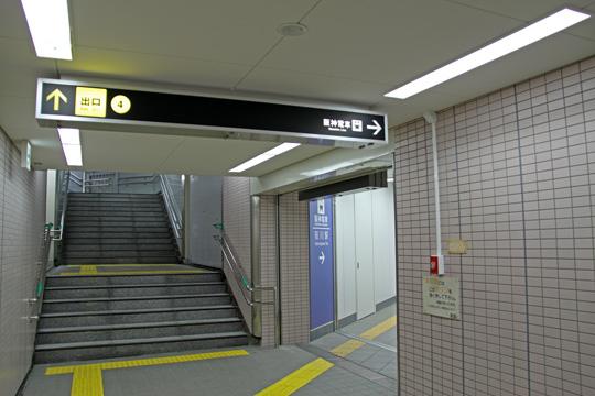 20090322_sakuragawa-20.jpg