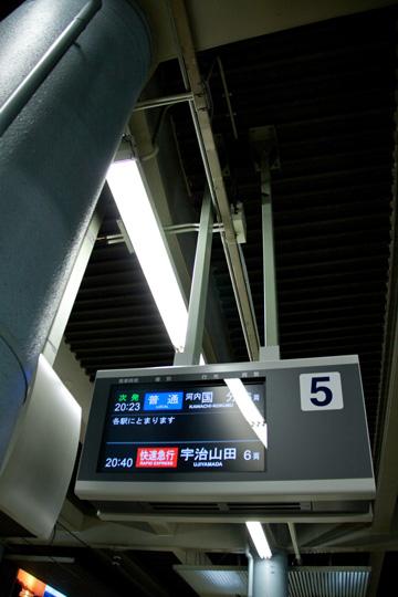 20090404_osakauehommachi-08.jpg