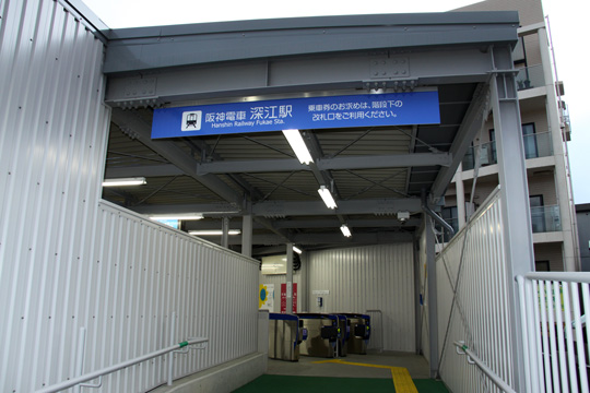 20090426_fukae-03.jpg