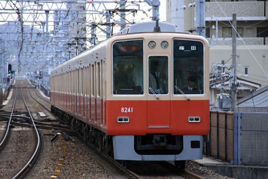 20090426_hanshin_8000-01.jpg