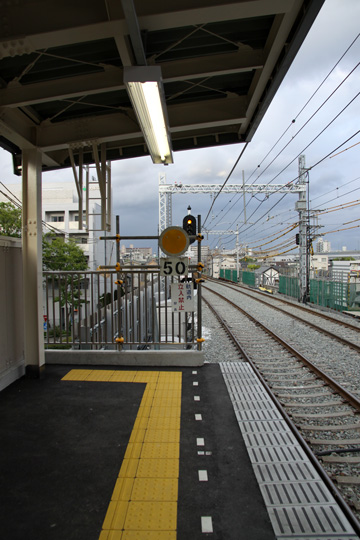20090426_uozaki-02.jpg