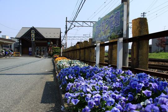 20090429_asouzu-01.jpg
