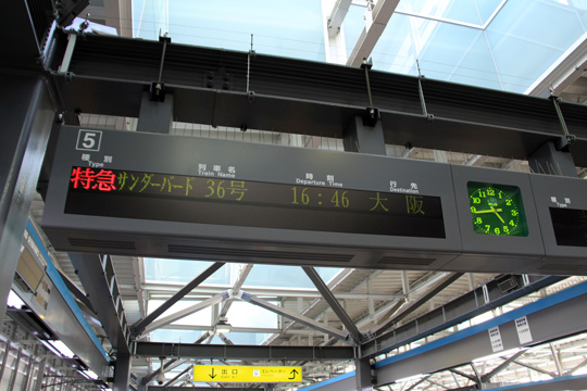 20090429_fukui-10.jpg