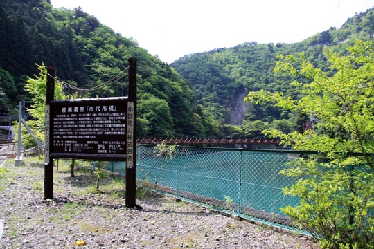 20090503_abt_ichishiro-02.jpg