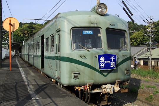 20090503_daitetsu_21000-01.jpg