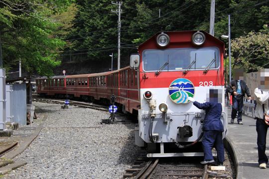 20090503_daitetsu_dl_dd20-01.jpg