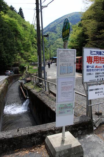 20090503_ikawa-09.jpg