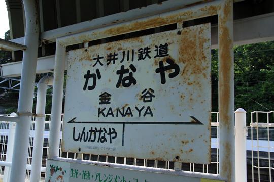 20090503_kanaya-05.jpg