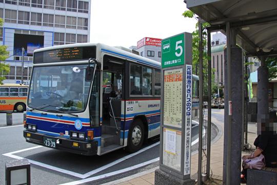 20090504_numazu_tozan_tokai_bus-01.jpg