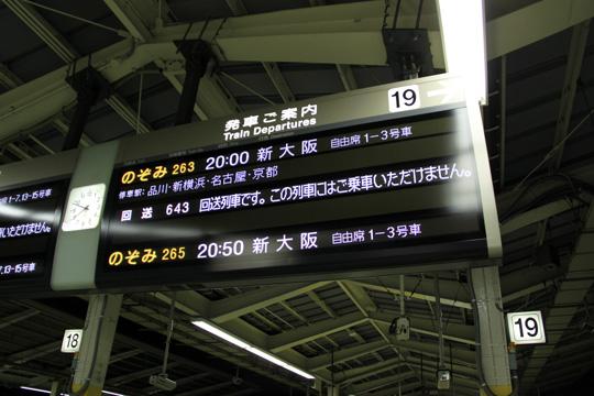 20090506_tokyo-01.jpg