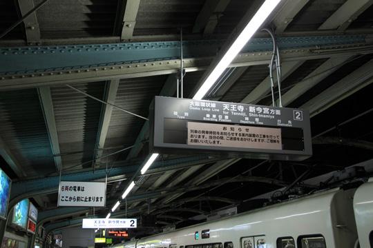 20090516_turuhashi-01.jpg