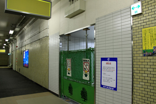 20090531_kosoku_nagata-01.jpg