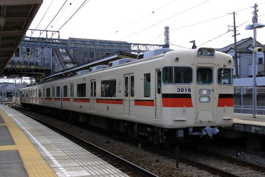 20090531_sanden_3000-01.jpg