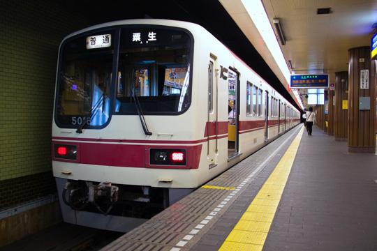 20090531_shintetsu_5000-01.jpg