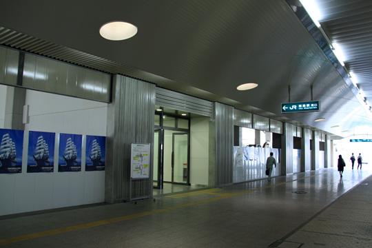 20090607_himeji-02.jpg