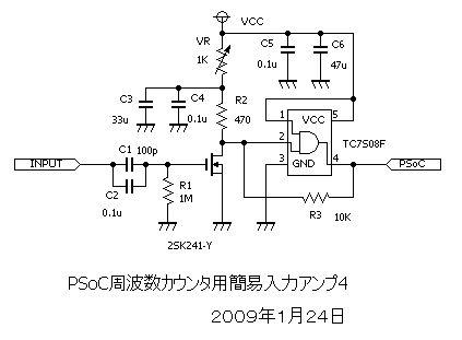 周波数カウンタ用簡易入力アンプ4