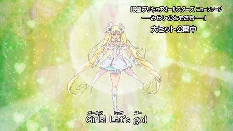 【スマイルプリキュア!】第09話「うそ~!やよいちゃんが転校!?」
