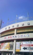 広島CARP
