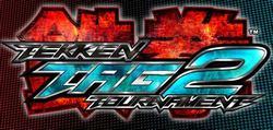 【PS3/Xbox360】鉄拳タッグトーナメント2 鉄拳TT2 オンライン対戦は回線速度の一番遅いプレイヤーに合わせる