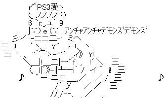 unch_goki.jpg