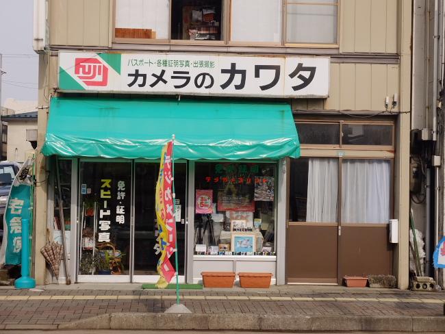 DSCF8709_1.jpg