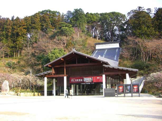太宰府天満宮の博物館への連絡通路