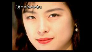 ps1_machi_04.jpg