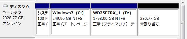 wd_wd25ezrx_01.png