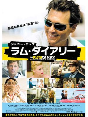 cinematoday_N0041519_0-enlarge.jpg