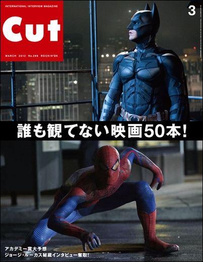 cut20123.jpg